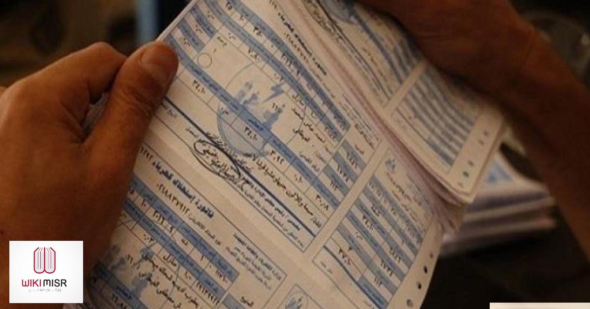 أسهل طريقة لـحساب فاتورة الكهرباء بدءًا من يوليو بعد زيادة الأسعار في مصر