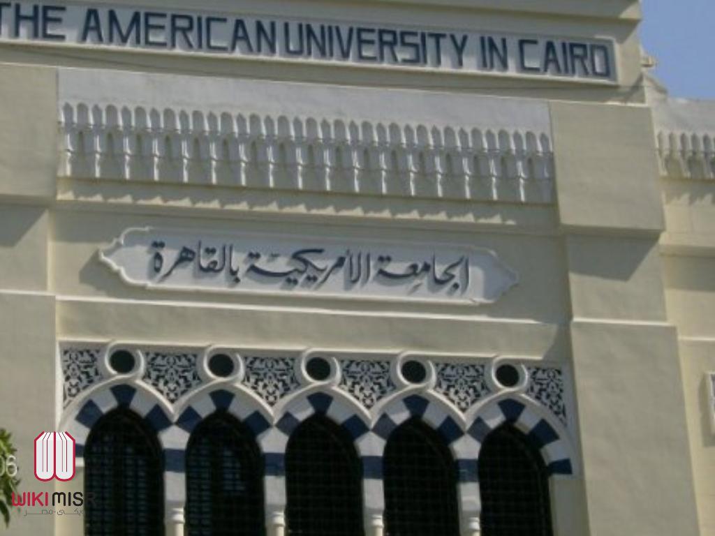 اسعار كورسات الجامعة الامريكية 2021