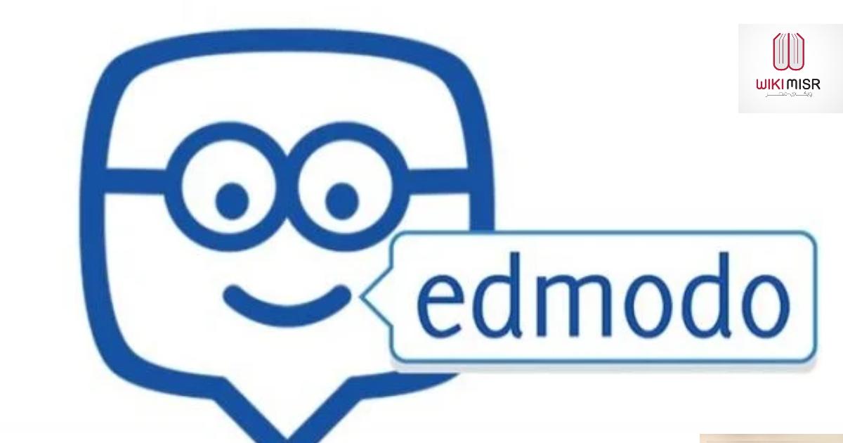 خطوات التسجيل على المنصة التعليمية ادمودو Edmodo