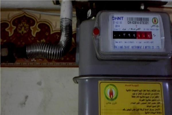 فاتورة الغاز الطبيعي