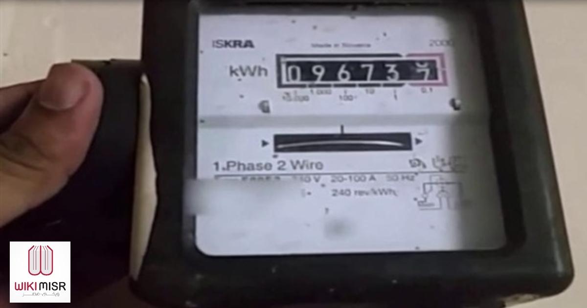 كيفية دفع فاتورة الكهرباء إلكتروني عبر الانترنت 2021 في مصر