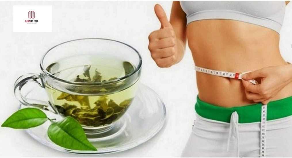 الشاي الأخضر لخسارة الوزن