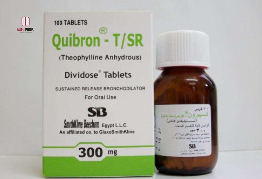 كيبرون دواء موسع للشعب الهوائية والربو ويكي مصر Wikimisr