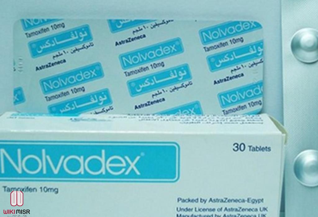 نولفادكس منشط عام وعلاج تأخر الحمل