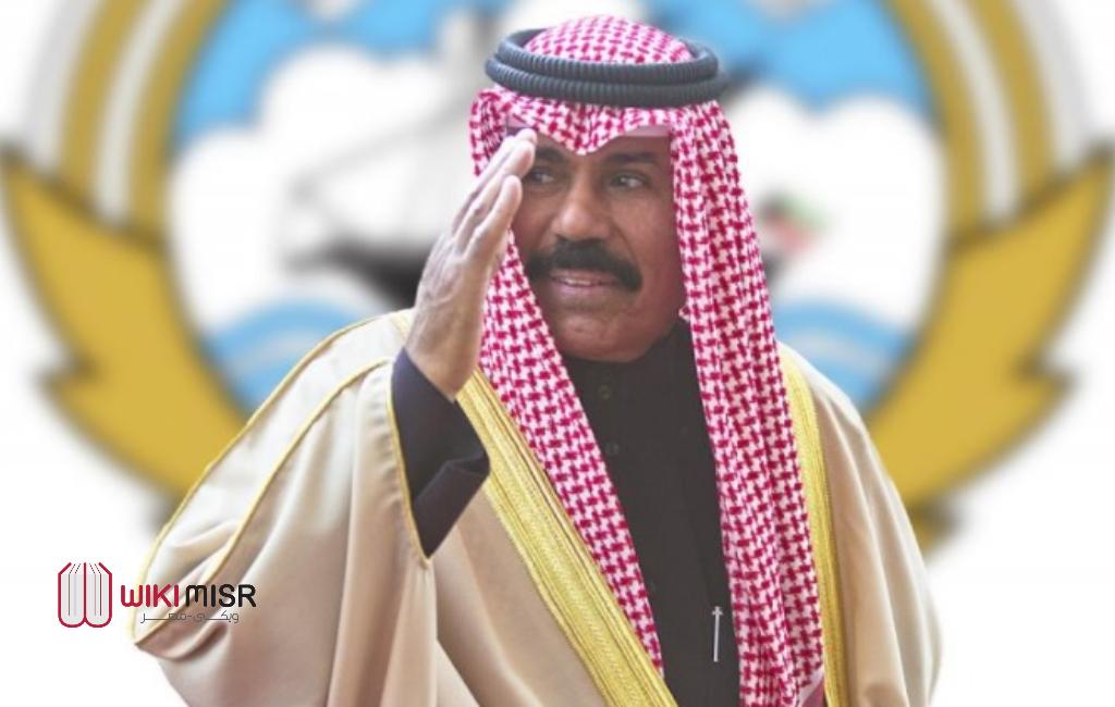 أمير الكويت الجديد