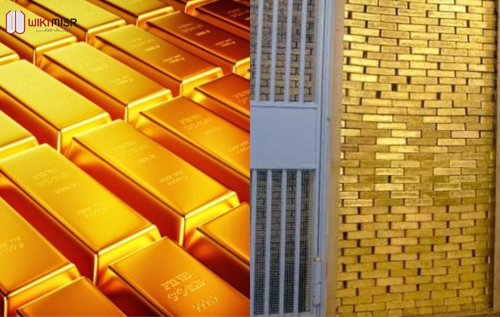 أين يقع أكبر قبو ذهبي في العالم؟