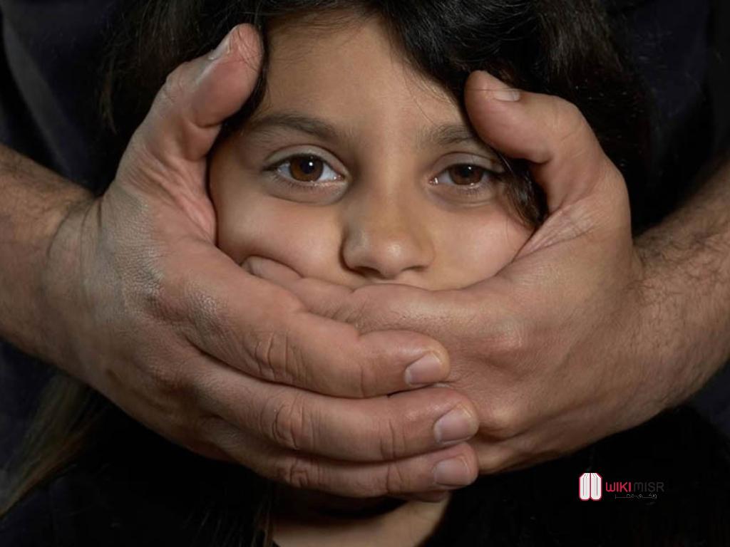 مرض البيدوفيليا وعلاجه – احذر أقاربك