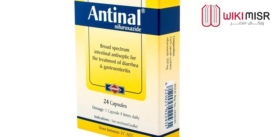 ِAntinal انتينال – مطهر معوي لعلاج الإسهال