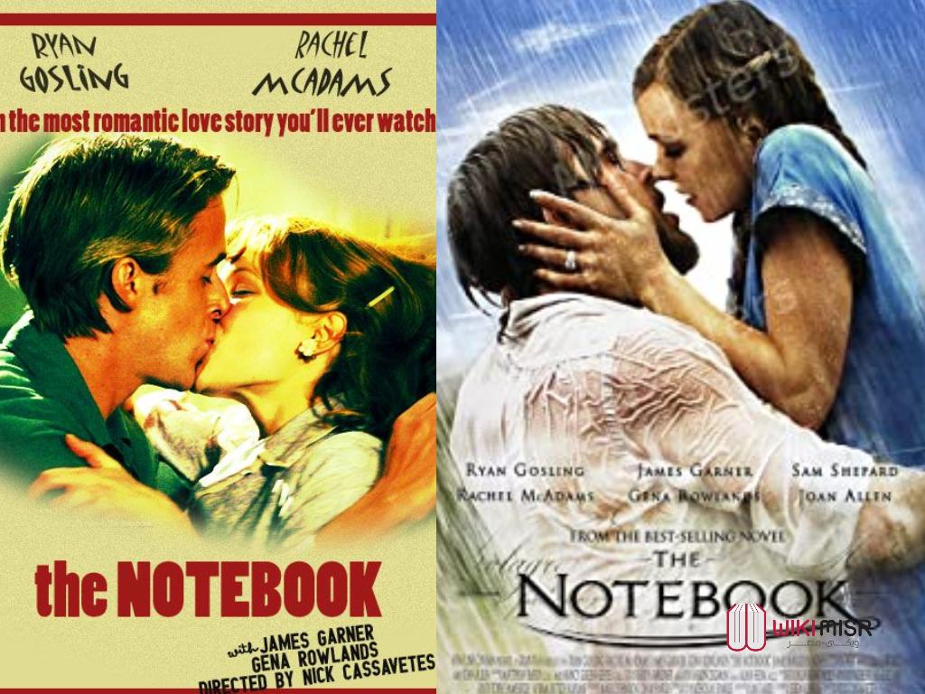 دفتر الملاحظات الذي دون كل شيء نظرة نقدية لفيلم The Note Book