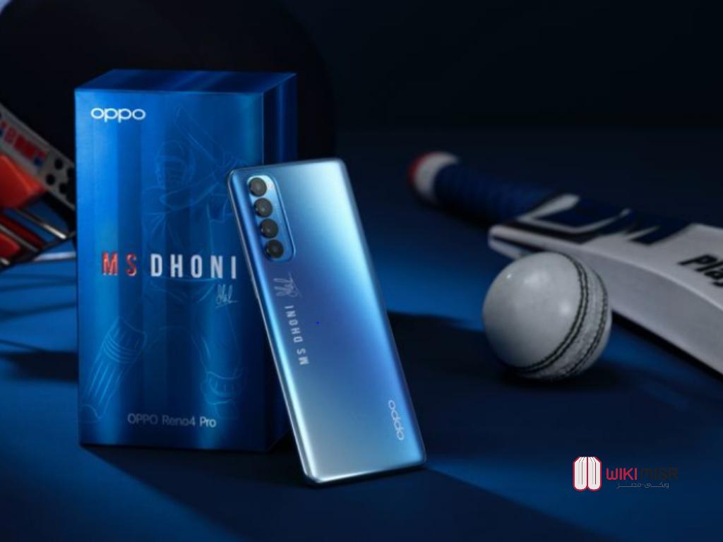 سعر اوبو رينو 4 في مصر – ومقارنة مع Oppo Reno 4 Pro