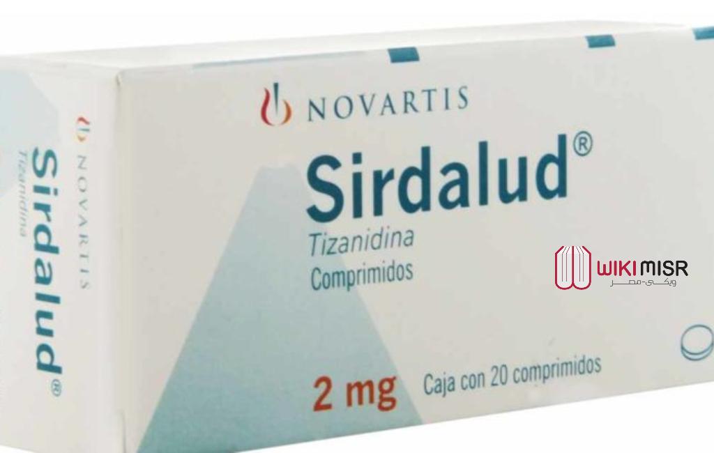 دواء سيردالود Sirdalud مهدأ العضلات – اعرف الجرعات والآثار الجانبية