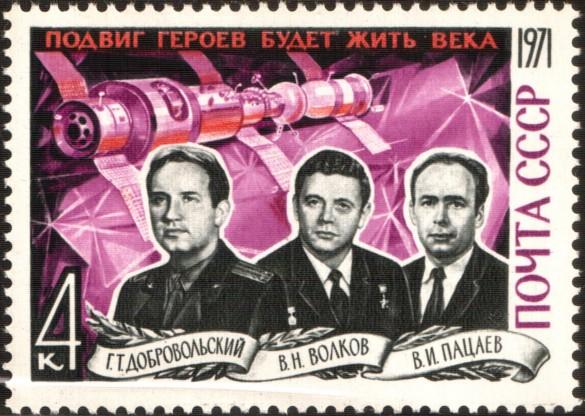 طابع اتحاد الجمهوريات الاشتراكية السوفيتية صدر عام 1971 لإحياء ذكرى طاقم مهمة سويوز11