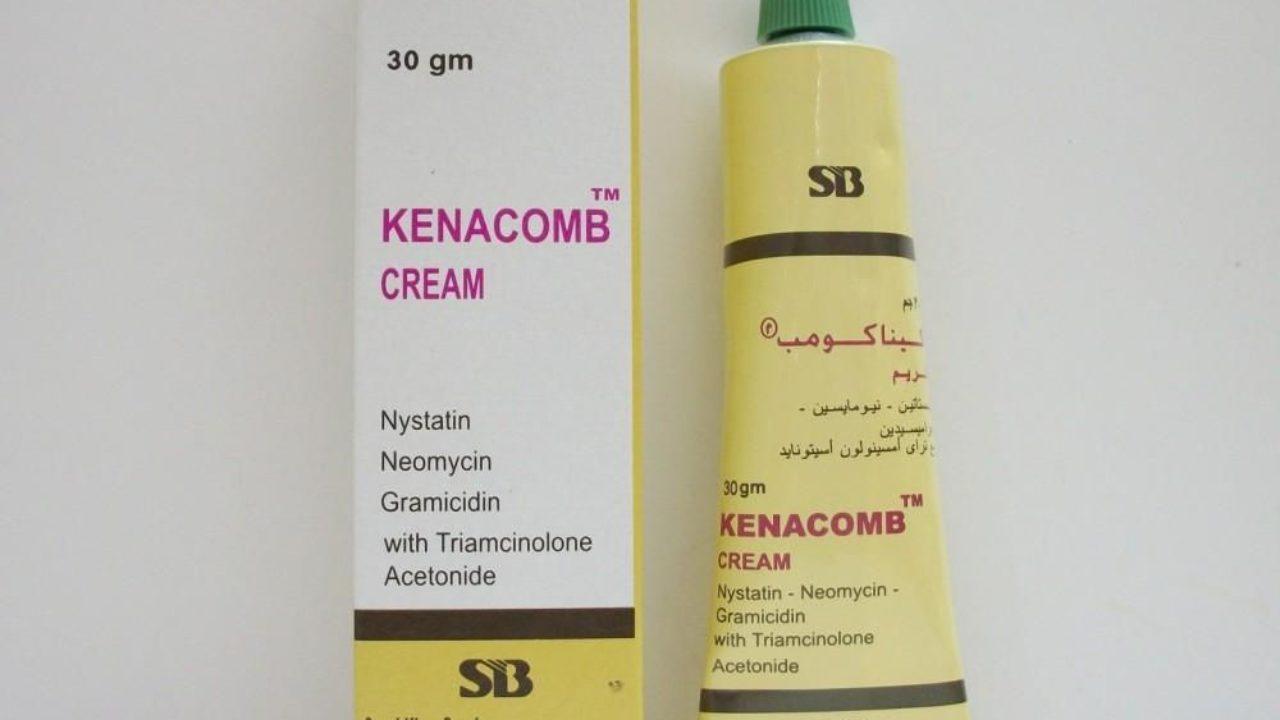 كريم Kenacomb لعلاج الالتهابات الجلدية والتسلخات l السعر والمواصفات
