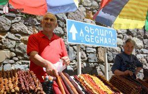 لغة أرمينيا