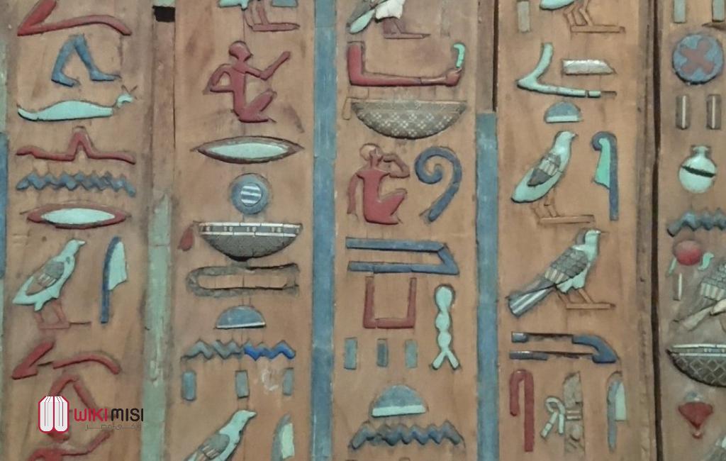 لماذا لا يتحدث المصريون الحاليون لغة المصريين القدماء؟ وقصة تحوّل مصر إلى اللغة العربية