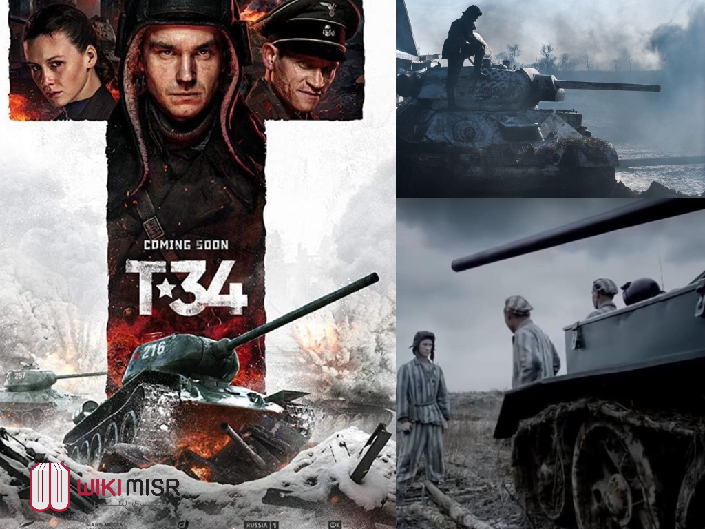 ملخص فيلم T-34 | الدبابة الروسية المعجزة