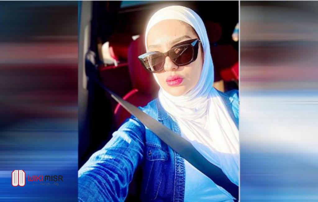مي فخري فنانة أخرى تنضم لقائمة الفنانات اللاتي ارتدين الحجاب