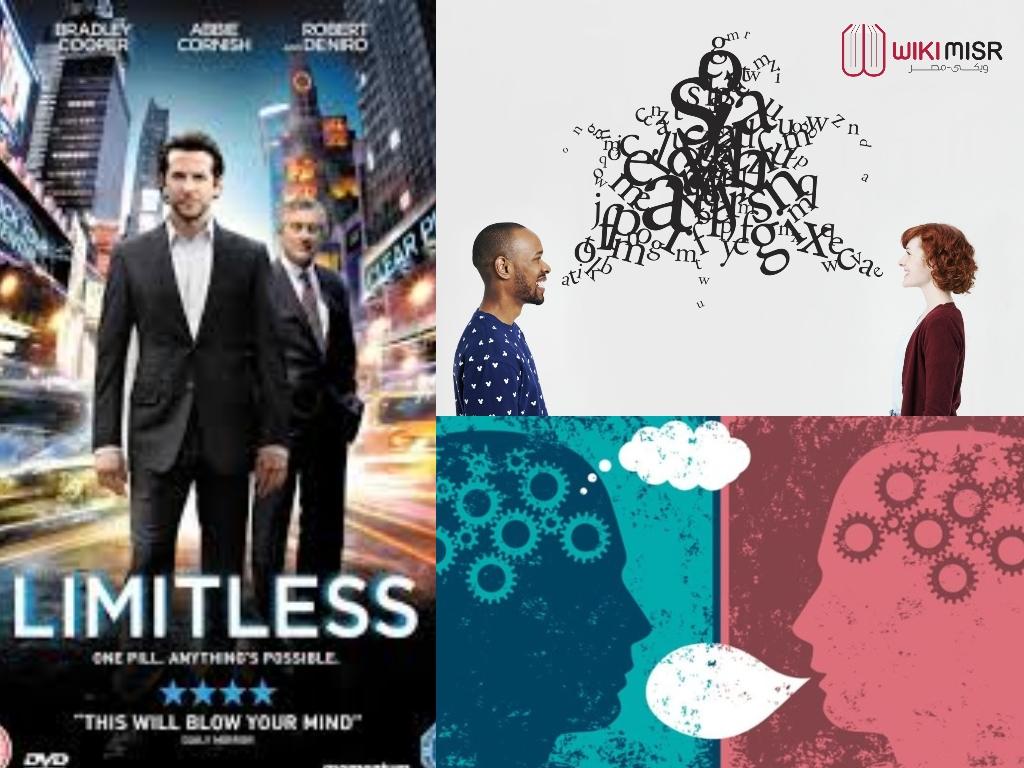 هل للعقل البشري حدود .. نظرة تفصيلية على فيلم Limitless