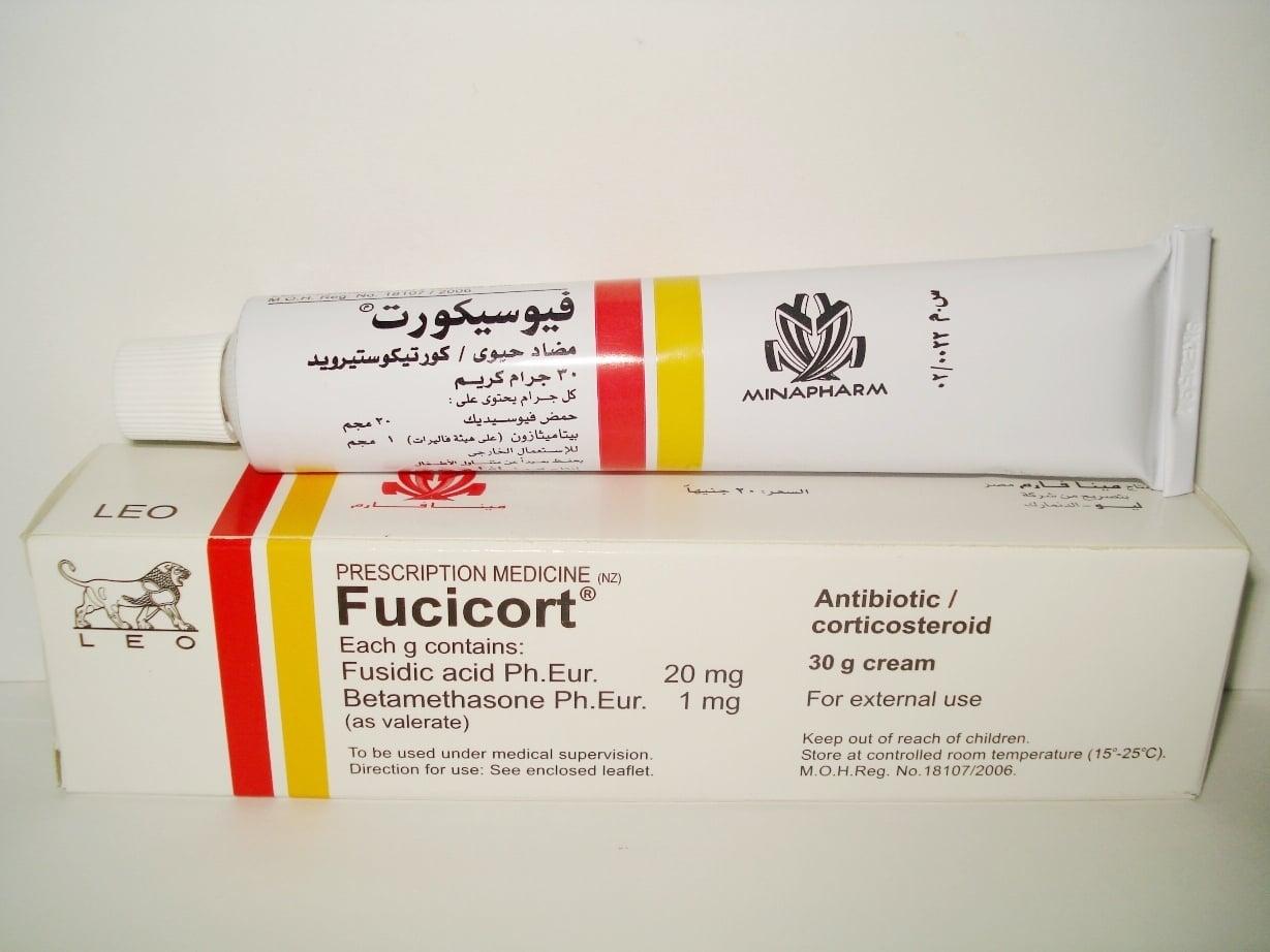 كريم Fucicort لعلاج الالتهابات الجلدية l السعر والمواصفات