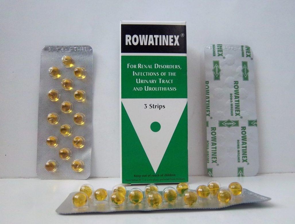 كبسولات Rowatinex لعلاج حصوات الكلى l السعر والمواصفات