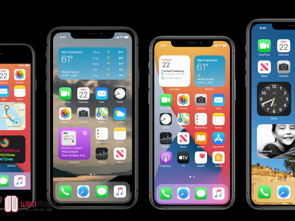 كل ما تريد معرفته عن تحديث iOS 14 لأجهزة ابل 2020 – يحترم خصوصيتك