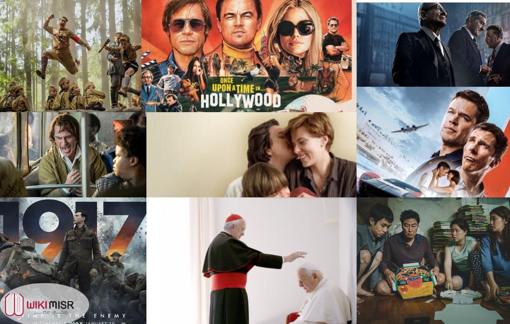 أفضل 10 أفلام مرشحة لـ أوسكار 2020