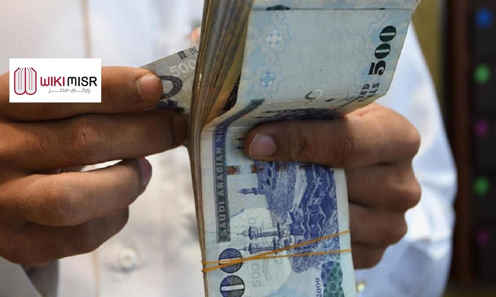شروط قرض الاسرة من بنك التنمية الاجتماعية
