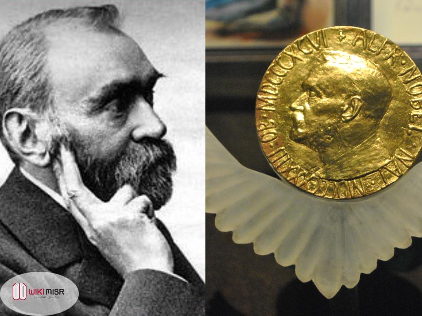 جائزة نوبل للسلام على اليمين، وعلى اليسار ألفريد نوبل