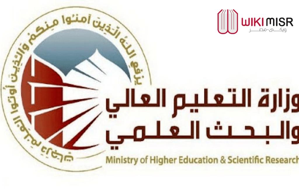 خطوات التقديم على الكليات الاهلية في العراق