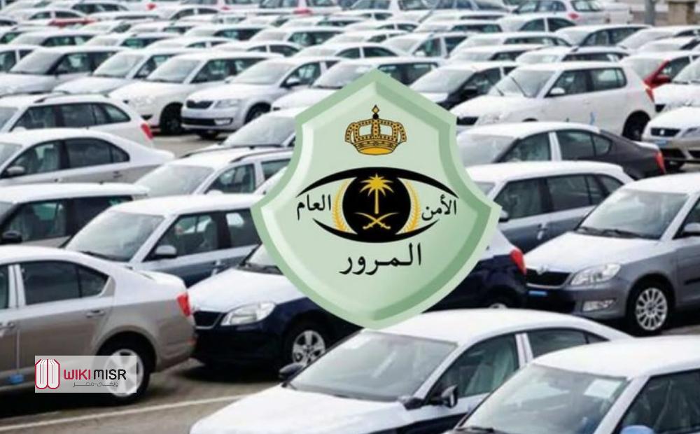 رسوم إصدار رخصة قيادة في السعودية