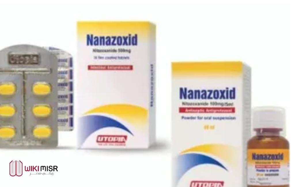 سعر nanazoxid