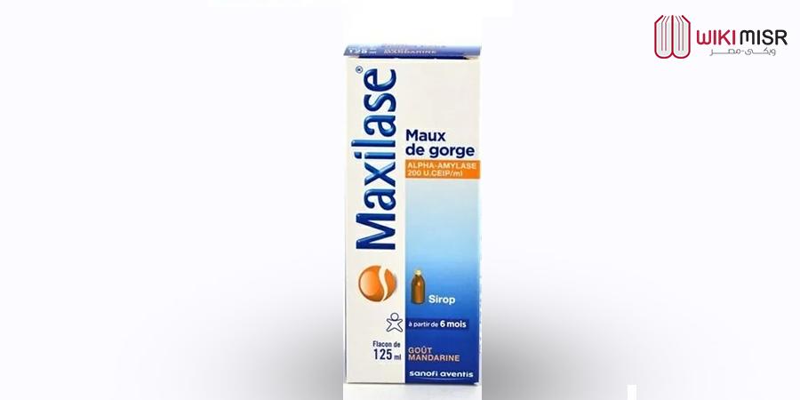 ماكسيلاز Maxilase شراب – علاج لمشكلات الجهاز التنفسي