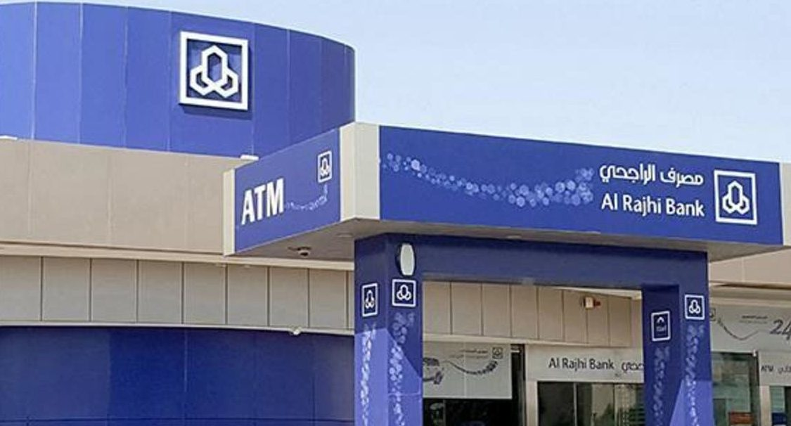 كل ما تود معرفته عن خدمة مباشر الأفراد في بنك الراجحي ويكي مصر Wikimisr