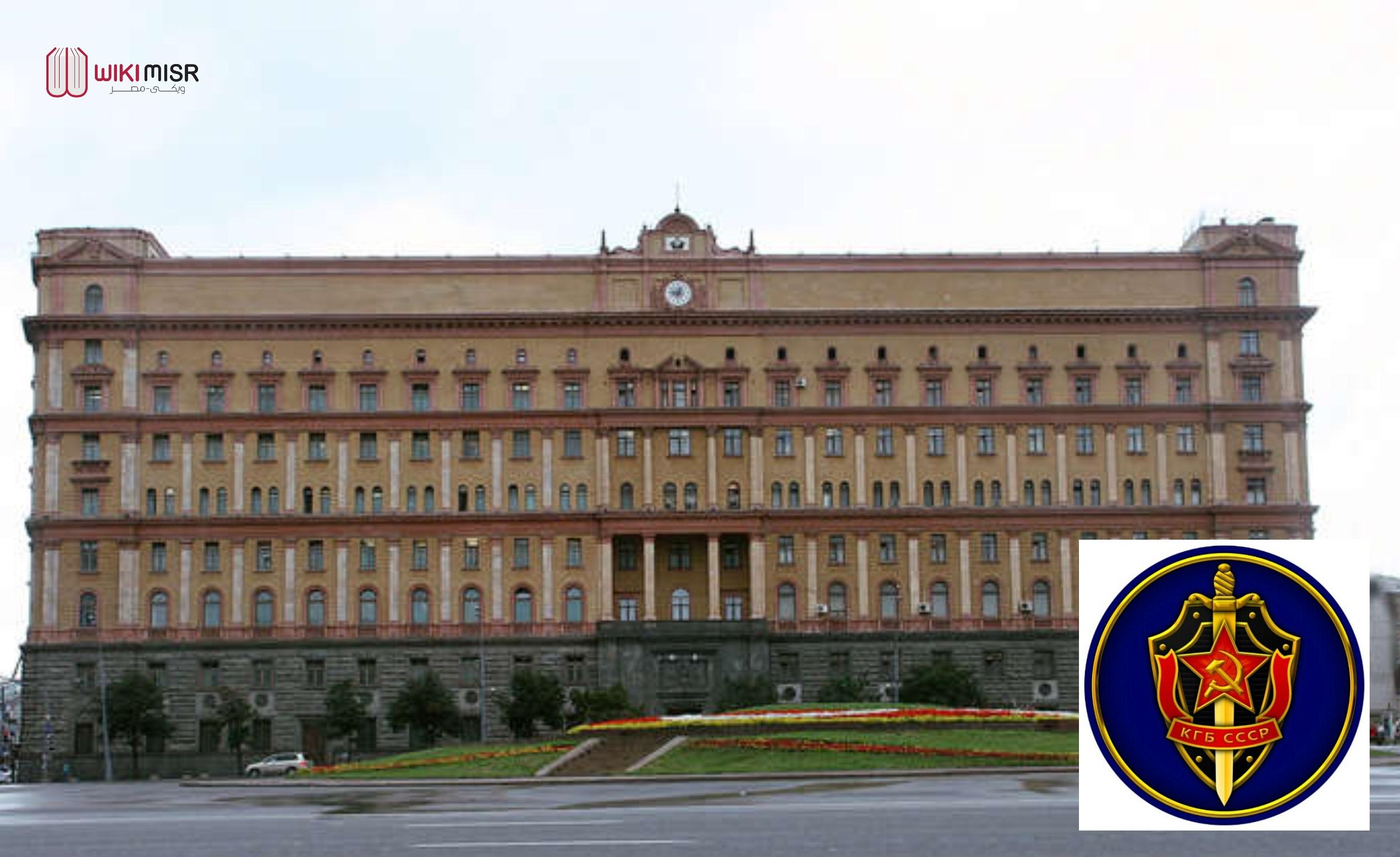أهم ما تريد معرفته عن المخابرات السوفييتية (K.G.B)