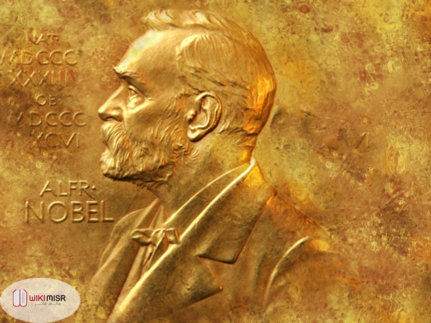 من هو ألفريد نوبل مؤسس الجائزة الأشهر في العالم ونص وصيته