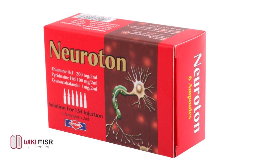 دواعي استعمال نيوروتون Neuroton لعلاج التهابات الأعصاب