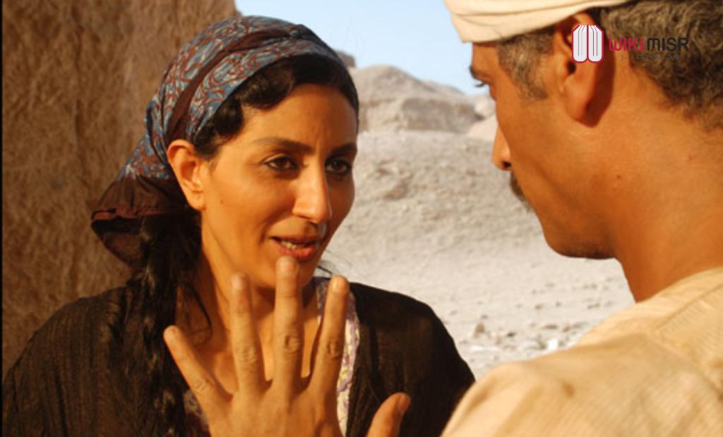 وفاء عامر وخالد يوسف