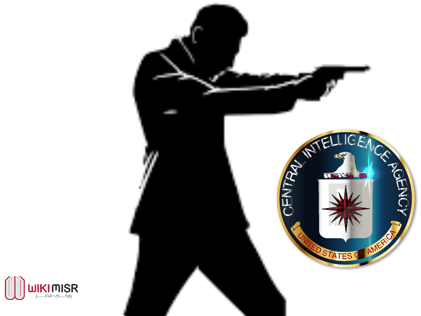 كل ما تريد معرفته عن المخابرات المركزية الأمريكية(C.I.A)