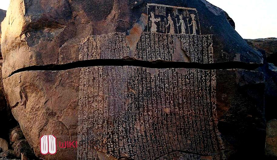 متى ذكرت الآثار المصرية السبع سنوات العجاف وعلاقة لوحة المجاعة بالنبى يوسف؟