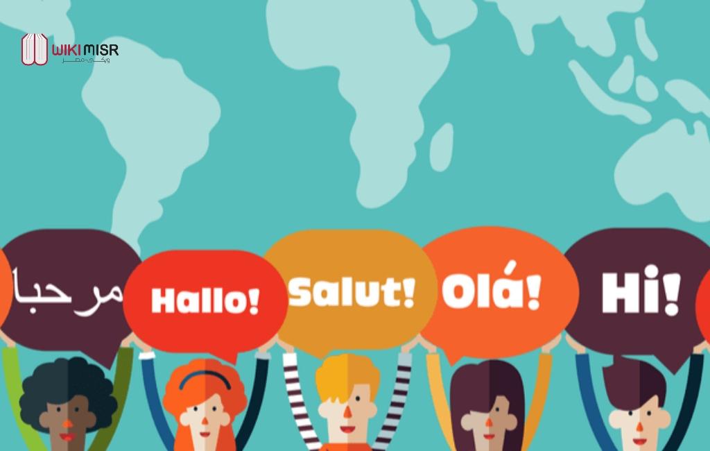 أفضل 5 مواقع ترجمة Translate في 2020