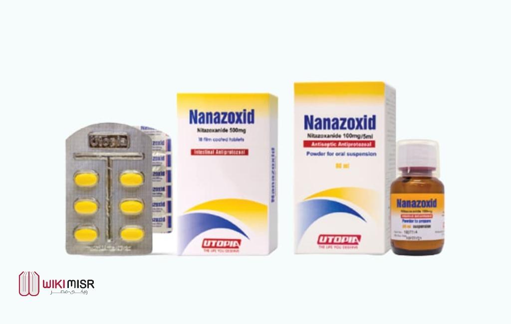 دواء nanazoxid لعلاج الإسهال – اعرف الآثار الجانبية