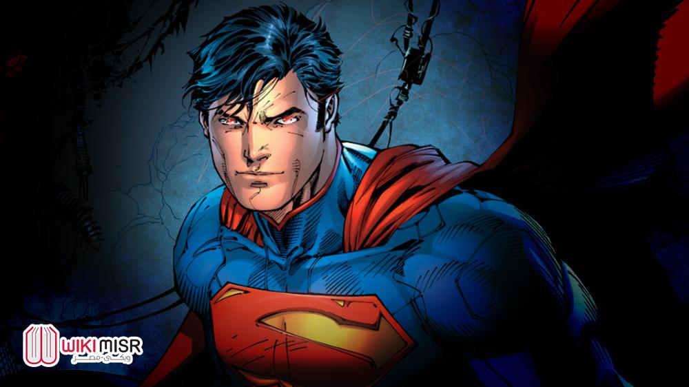 من هو سوبرمان ؟ و كيف أصبح أعظم أبطال العالم في الشخصيات الخيالية والكوميكس