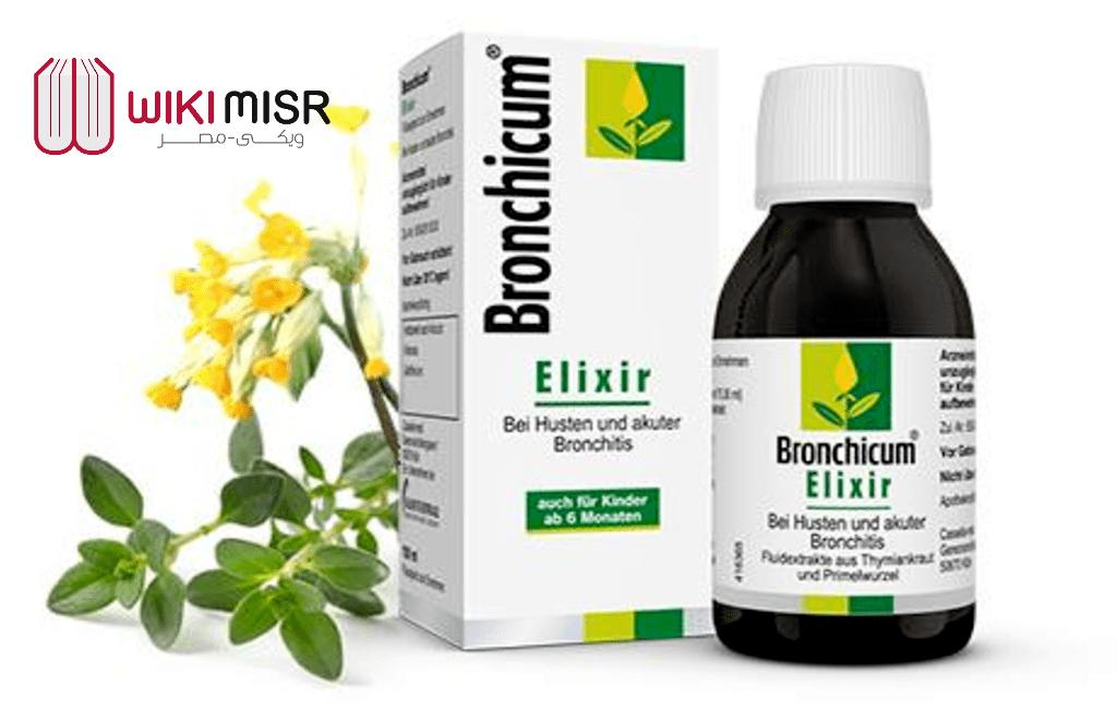 برونشيكم Bronchicum الدواء الع شبي لعلاج الكحة ويكي مصر Wikimisr