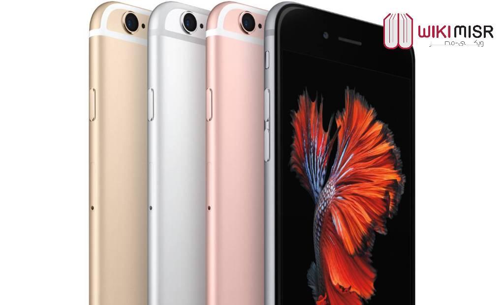 مراجعة iPhone 6s اعرف العيوب والمميزات