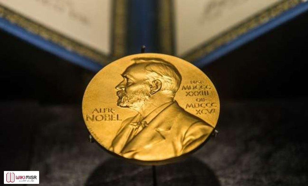 حدث في مثل هذا اليوم 27 نوفمبر تأسيس جوائز نوبل