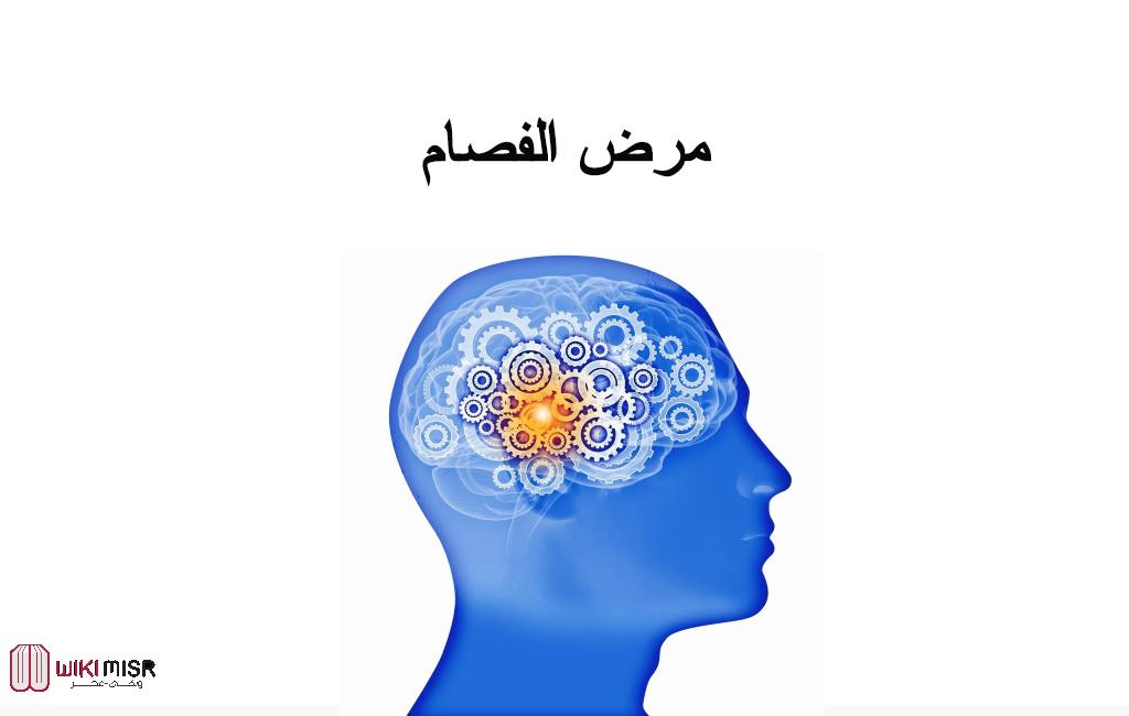 أعراض مرض الفصام ومضاعفاته