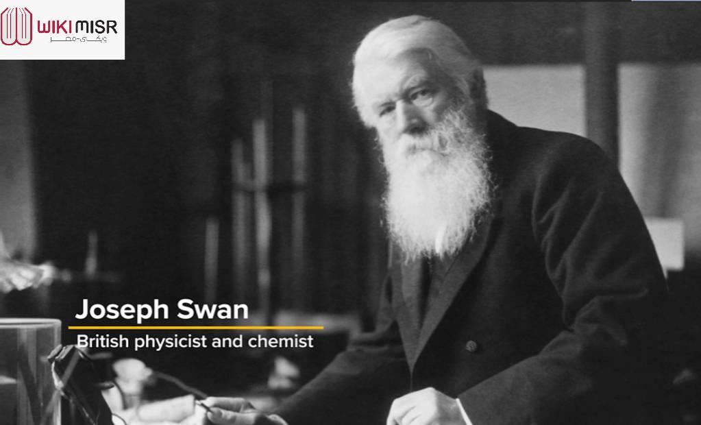 من اخترع المصباح الكهربائي؟ تكنولوجيا ثورية
