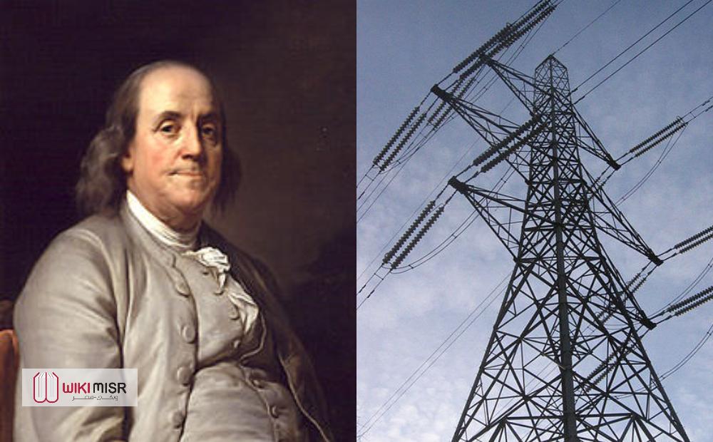 من مخترع الكهرباء؟ من حضارة بغداد والإغريق إلى تسلا وأديسون