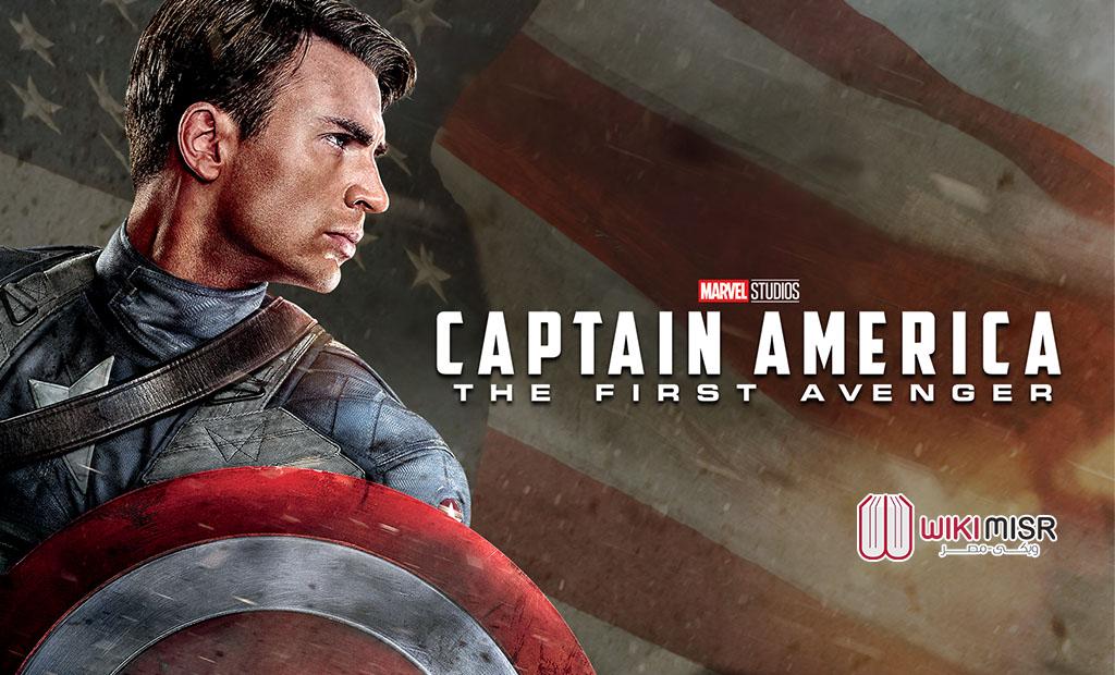 إيستر إيجز فيلم كابتن أمريكا 2011