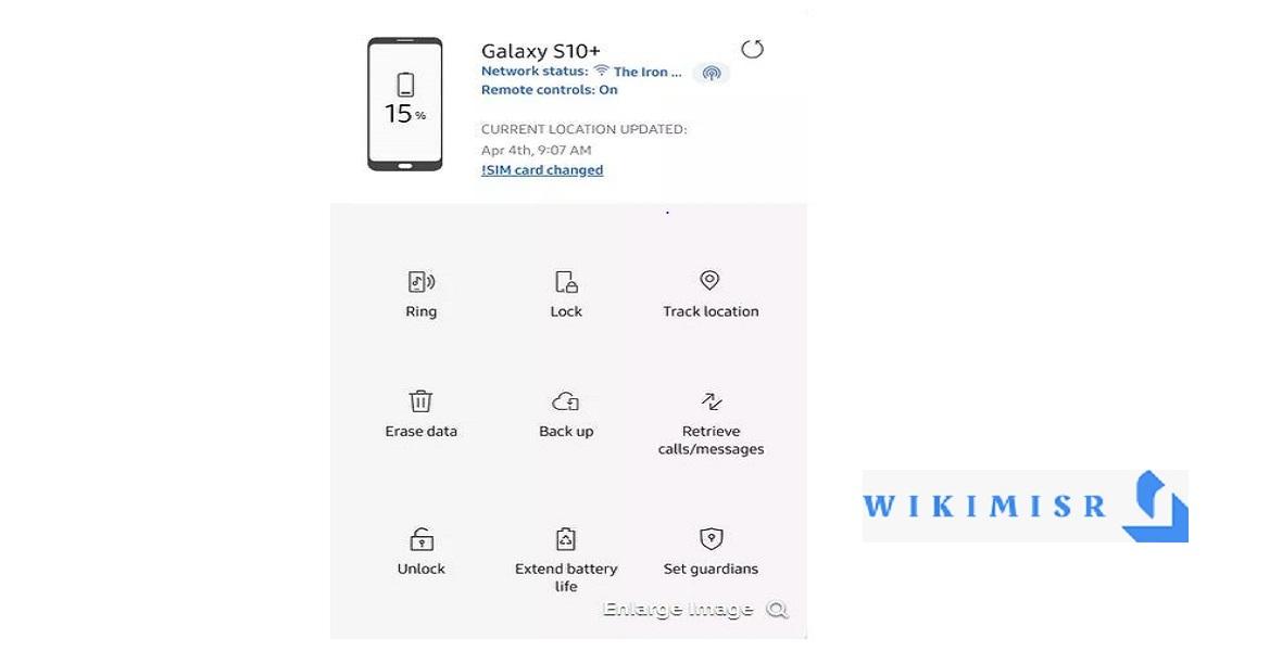 العثور على هواتف سامسونج من خلال جوجل